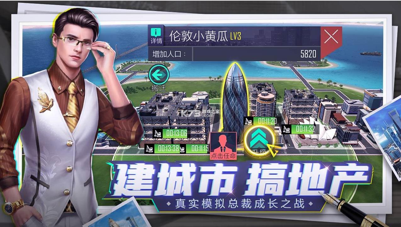商海风云 v2021.06.22.1604 免费版 截图