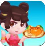 奇妙餐厅红包版v1.0.0