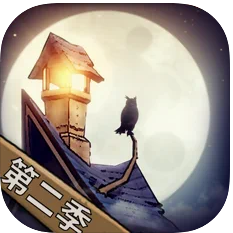 猫头鹰和灯塔ios版v1.3.0