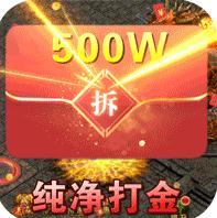 龙城传奇领万元充值卡版v1.2.0