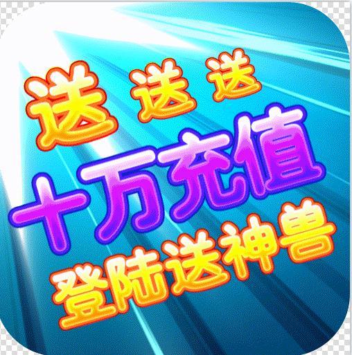 修仙物语送648元充值卡版v1.0.0