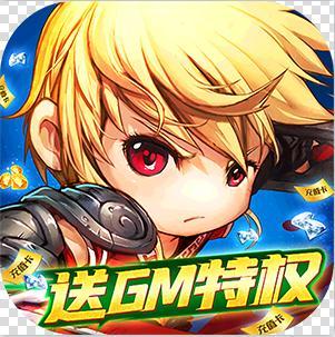 梦幻仙境送GM特权版v3.0.2.0