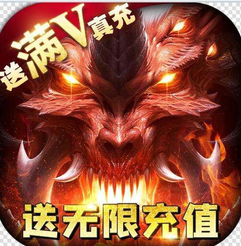 黑暗与荣耀送千元真充版v1.0.12