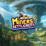 矿工物语 v3.1.15 游戏