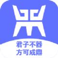 顺手任务平台appv1.2.4