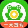 悬赏蛙appv1.0