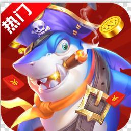 捕鱼大赛手机版v3.2.5.1