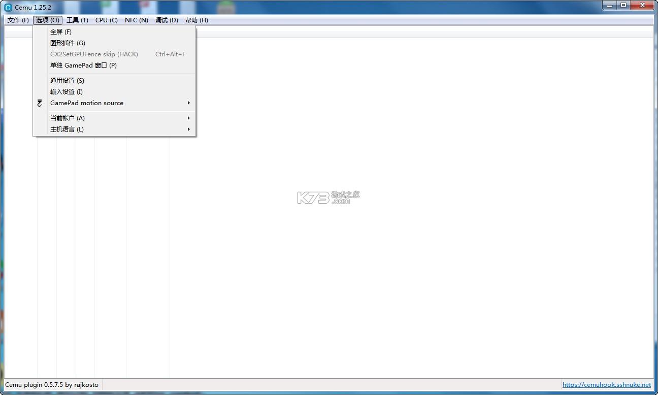 Cemu 1.25.2 新版本下载 截图