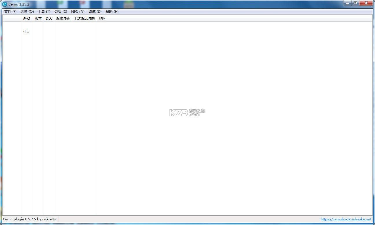cemuhook 0.5.7.5下载 [cemu 1.25.1+专用版本] 截图
