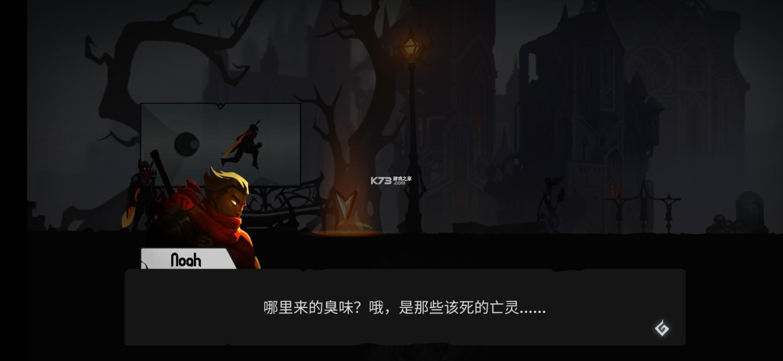 暗影骑士 v1.5.7 破解版 截图