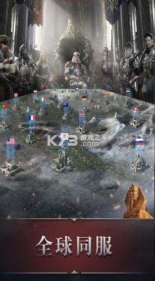 统治与文明 v5.30.0 苹果版 截图