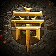 帝都战纪游戏最新版v1.0