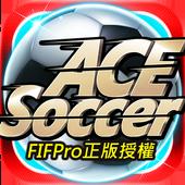 ACE足球手游安卓版v003.003