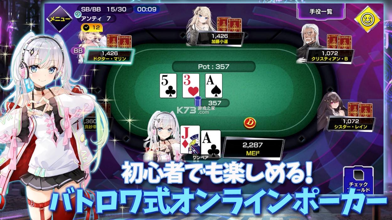 扑克追逐 v1.0.1 游戏安卓版 截图