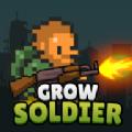 成长士兵最新破解版2021v4.1.2