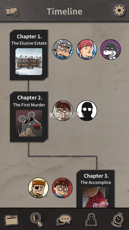 布达佩斯谋杀案 v1.0.2 游戏 截图