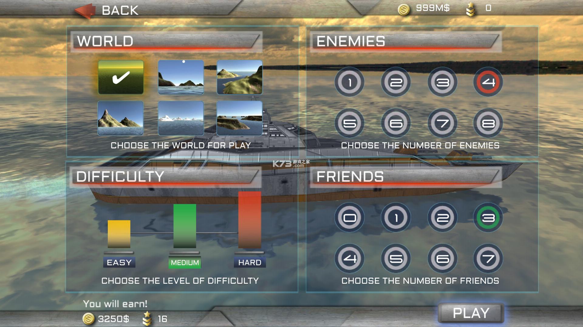 舰艇模拟器 v2.1.5 手机版 截图