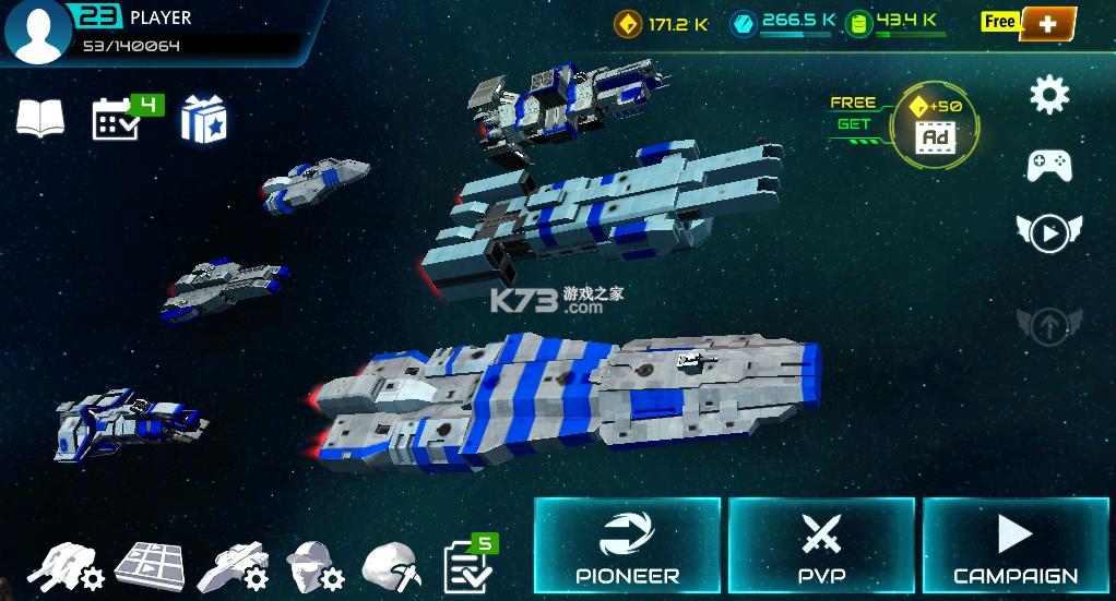 星舰大战 v2.2.4 国际服 截图
