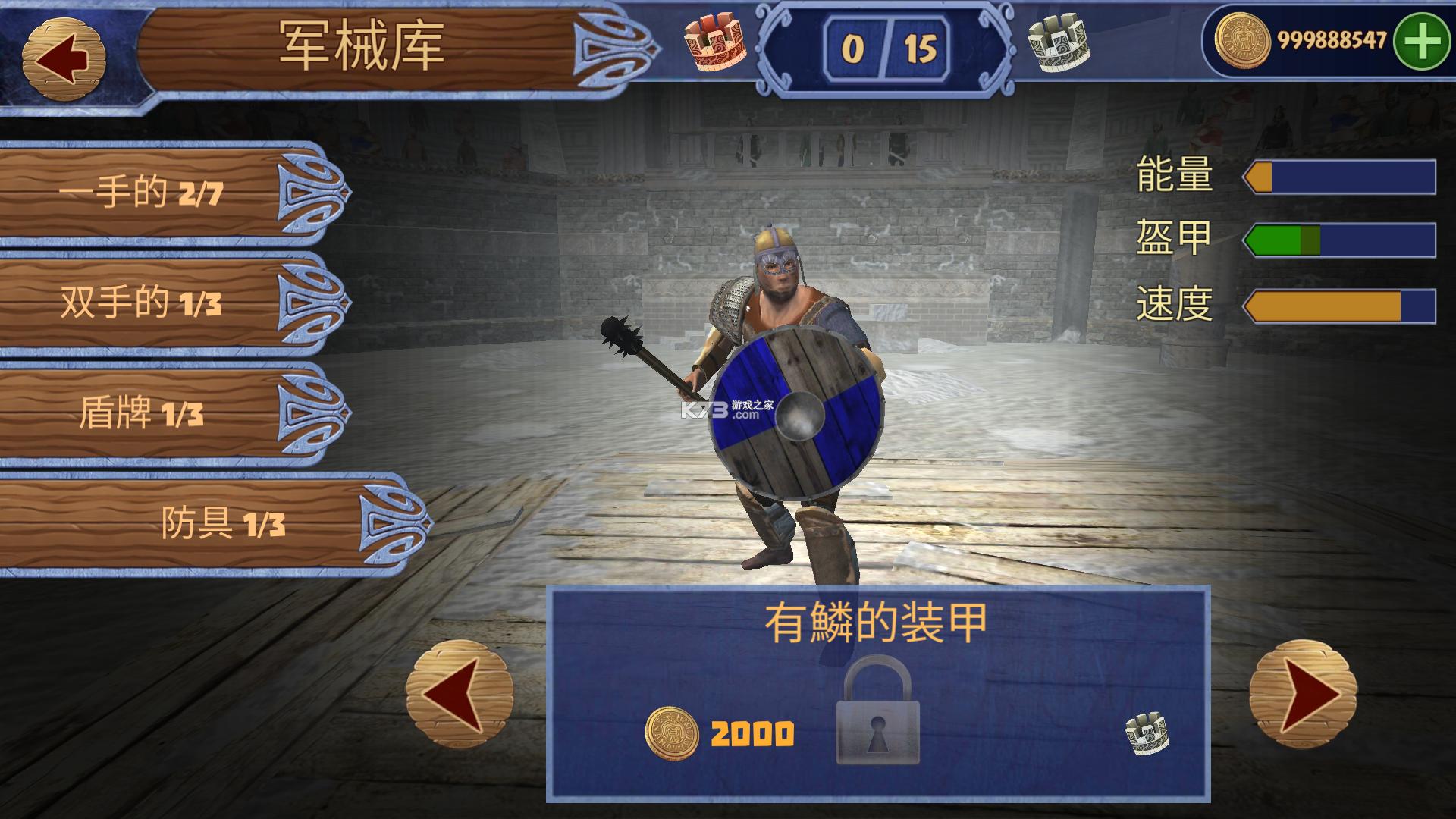 维京人之战 v2.6.0 游戏 截图