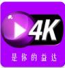 益達影院最新版v3.3.5