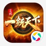 三国一统天下腾讯版v12.5.2