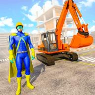 挖掘机超级英雄游戏v1.0.5