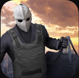 武装掠夺 v2.4.8 破解版最新版