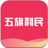 五旗利民安卓版v1.0