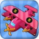飞机大富豪手机版v1.6.3.