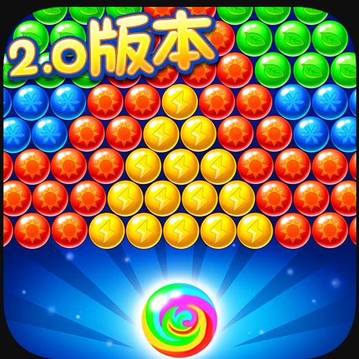 泡泡精灵传奇游戏v2.6.37.0415