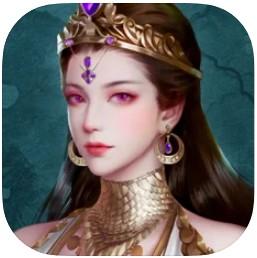 帝国战略威力版游戏v1.2.8