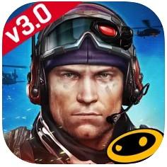 火线指令2修改版破解版v3.0.3