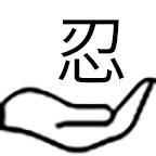 掌上忍者村手游v2.1
