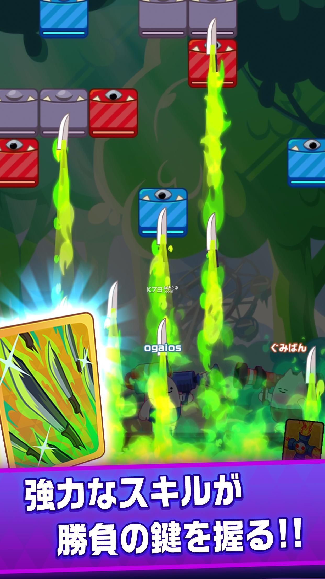 皇家火箭炮 v1.0.0 游戏 截图