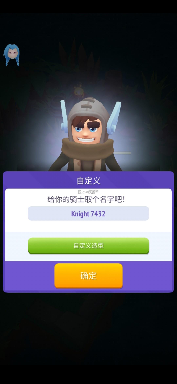 不休骑士2 v2.5.5 免谷歌破解版 截图