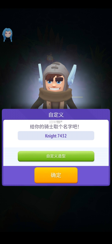 不休骑士2 v2.6.1 无限钻石金币内购版 截图
