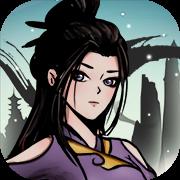 放置封仙游戏v1.0.1