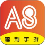 A8手游平台appv0.8.5