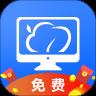 达龙云电脑手机版v5.4.9