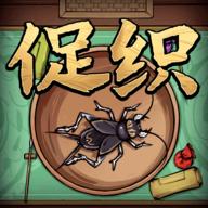 蛐蛐大師游戲v1.0.3