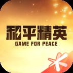 和平营地2021最新版v3.13.6.602