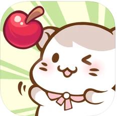 倉鼠公寓游戲v1.9.2
