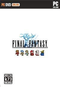 最终幻想1像素复刻版 v1.0.1 电脑版破解版