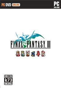 最终幻想3像素复刻版电脑版破解版v1.0.1
