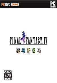 最终幻想4像素复刻版电脑版破解版v1.0.0