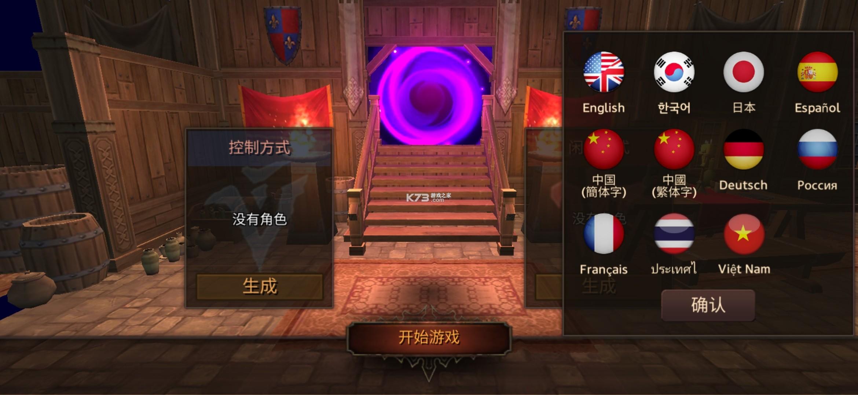 地牢编年史 v3.01 免谷歌内购版 截图