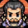 亂斗物語游戲安卓版v1.0