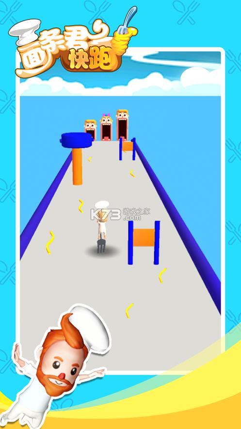 面条君冲冲冲 v1.0 游戏安卓版 截图