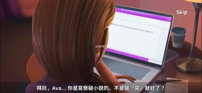 艾娃庄园 v23.0.0 最新版本破解版 截图