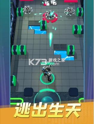 凹凸之战 v1.0 游戏 截图